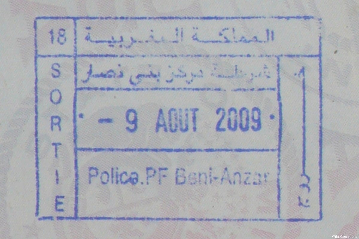 A Moroccan passport exit stamp [Wikicommons]