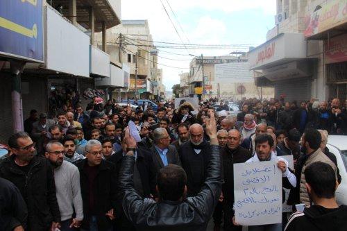 People stage a demonstration against Israeli violations towards Masjid Al-Aqsa in Irbid, Jordan on 15 March 2019. [Laith Joneidi - Anadolu Agency]