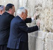 Pompeo, in first, accompanies Israeli PM to Jerusalem's Western Wall