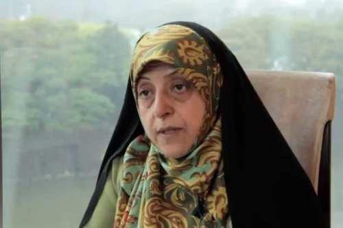 Masoumeh Ebtekar, Vice President of Iran for Women and Family Affairs [Youtube]