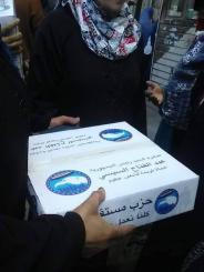 Egypt voters coerced, bribed with food at referendum polling stations [Facebook]