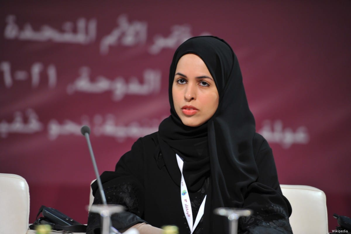 The Permanent Representative of Qatar to the United Nations Sheikha Alya Ahmed Saif Al Thani