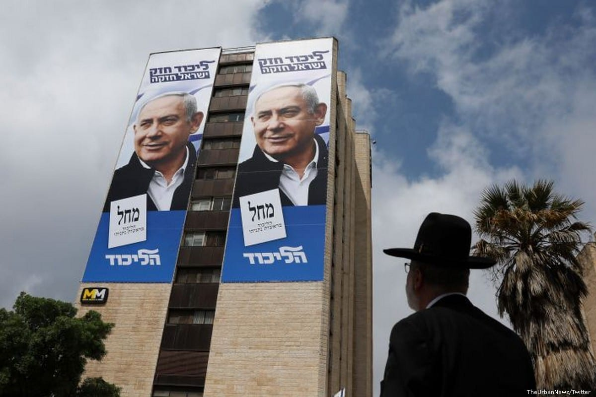 An election billboard by Benjamin Netanyahu's Likud party