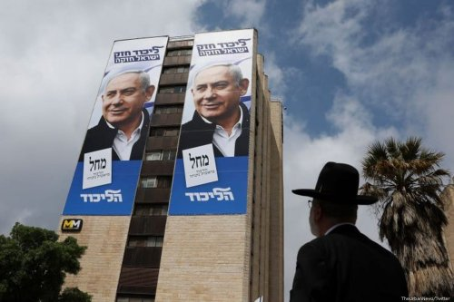 Posters of Israeli Prime Minister Benjamin Netanyahu is seen on display during the Israeli elections season on 2 April 2019 [TheUrbanNewz/Twitter]