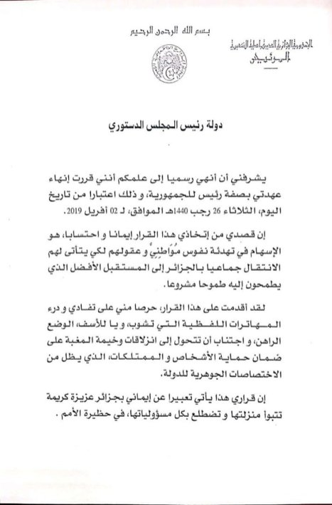Bouteflika's resignation letter (page 1)