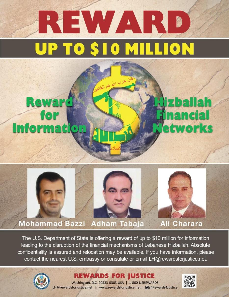 Wanted poster issued by the US offering a reward of $10 million for information on Hezbollah financial networks [Project Reward]