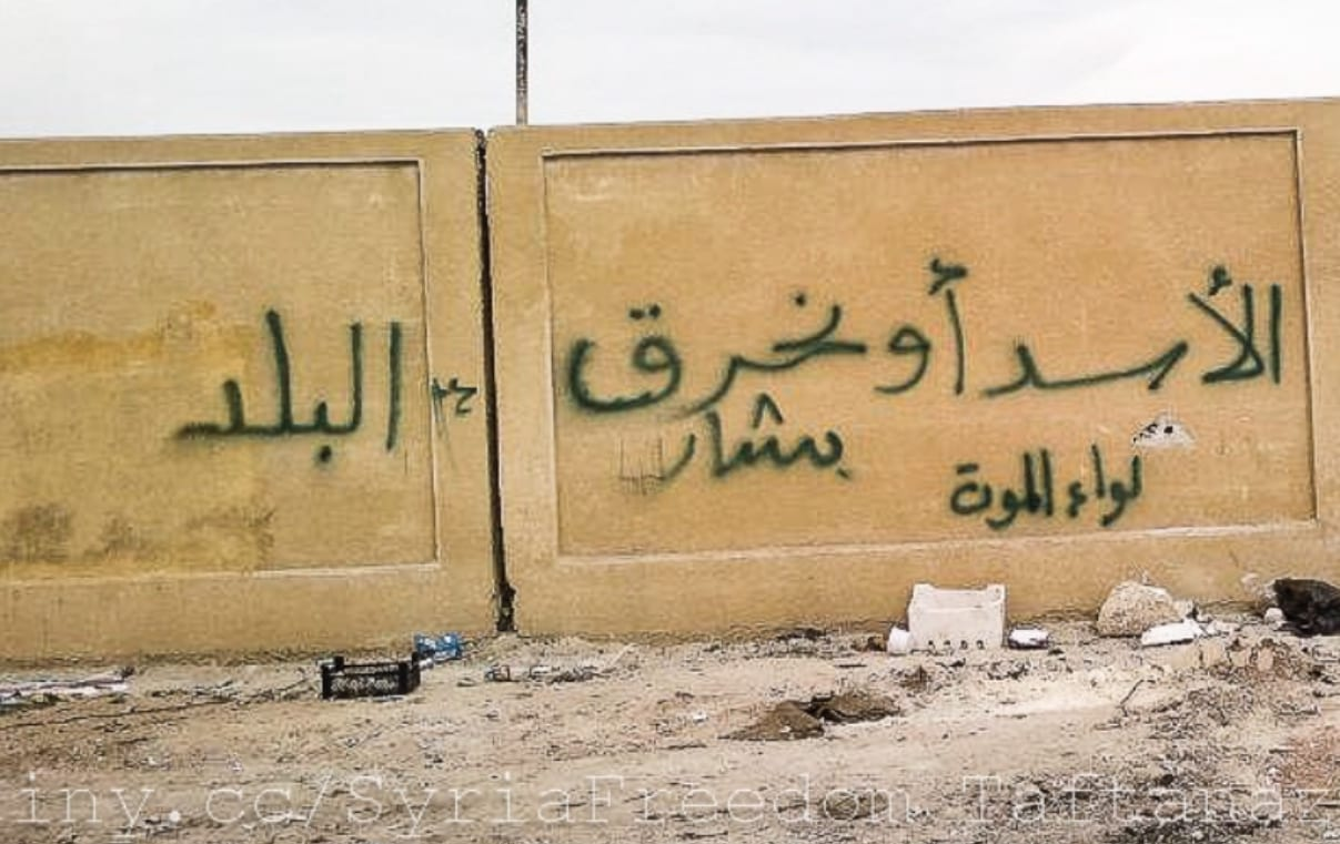 Graffiti in saying 'Assad or we burn the country' in Damascus, Syria