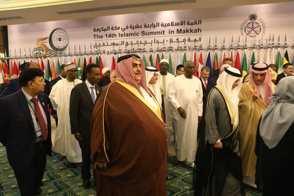 Bahrain's Foreign Minister Khalid bin Ahmed Al-Khalifa (C) leaves after a family photo during a meeting of Islamic and Arab Foreign Ministers in Jeddah on 30 May 2019, ahead of the Gulf, Arab, and Islamic summit to be held in Mecca [BANDAR ALDANDANI/AFP/Getty]