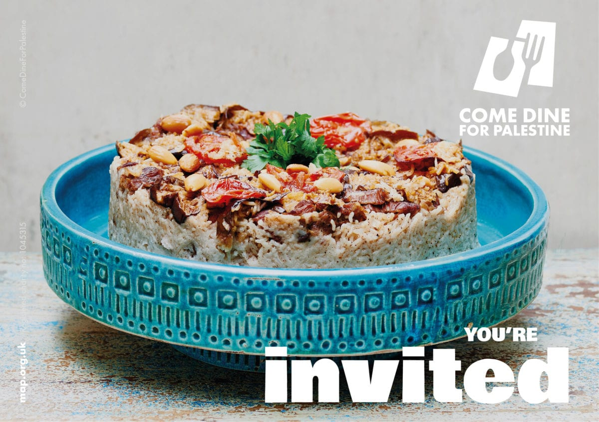 Event: Iftar for Palestine