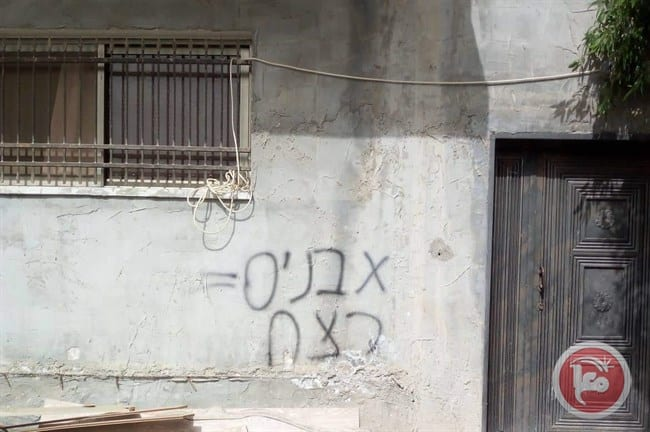 Settlers spray racist graffiti on Palestinian homes in West Bank on 3 May 2019 [Maan News Agency]