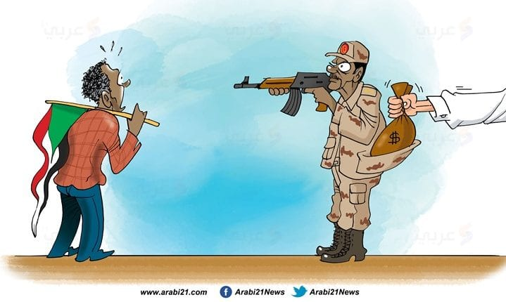Sudan security forces open fire on protesters [Cartoon/Arabia21]