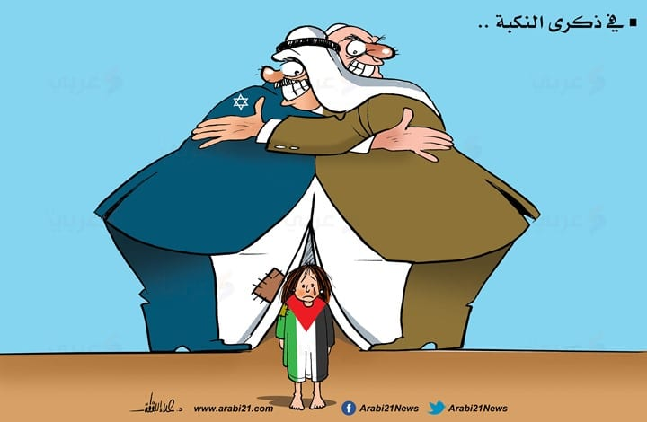 The Nakba Anniversary [Cartoon/Arabi21]