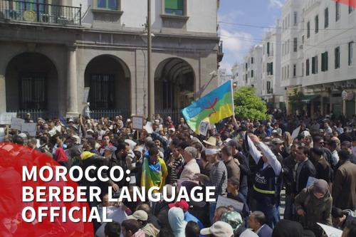 Thumbnail - Morocco adopts law confirming Berber as an official language