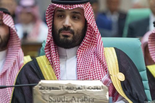 Crown Prince of Saudi Arabia Mohammad Bin Salman Al Saud speaks during the 14th Islamic Summit of the Organization of Islamic Cooperation (OIC) in Mecca, Saudi Arabia on 1 June 2019 [BANDAR ALGALOUD /SAUDI KINGDOM COUNCIL/HANDOUT/Anadolu Agency]
