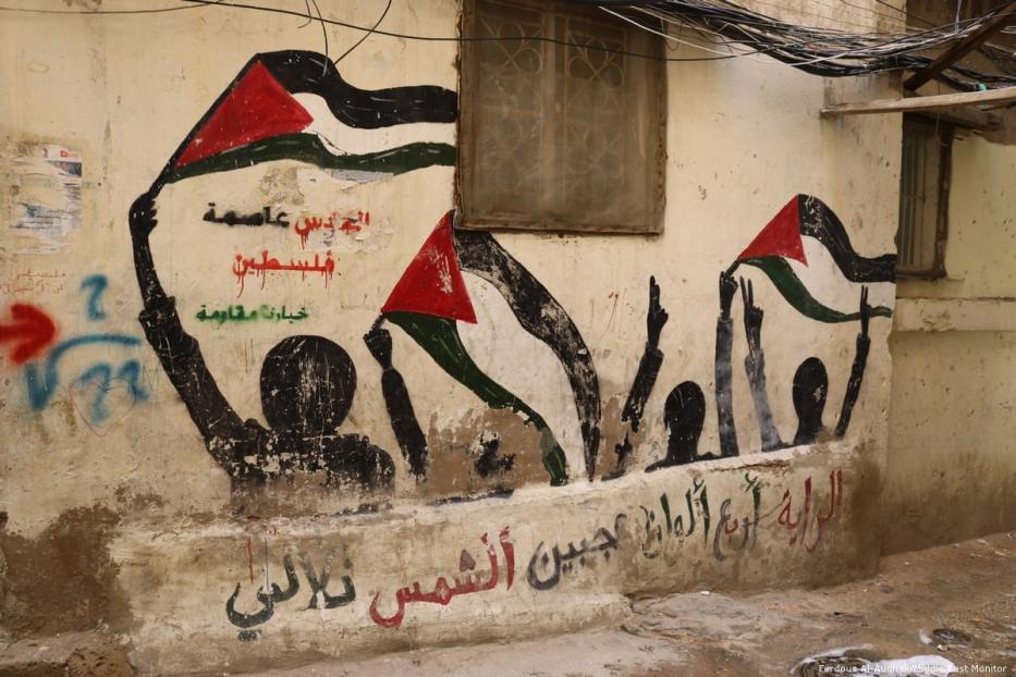 A mural in Burj El-Barajneh, Lebanon.