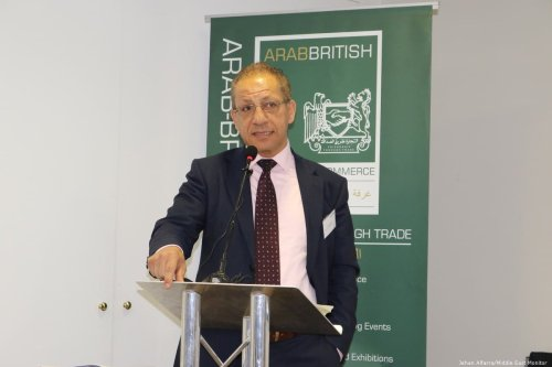 Majdi Khalil, Palestine's Commercial Trade Representative to the UK, at Palestine Entrepreneurship Day, London, UK