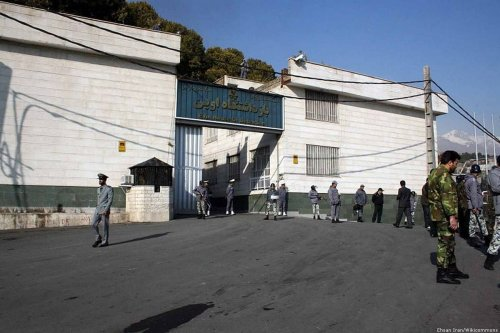 The Evin House of Detention in Iran [Wikicommons] prison iran