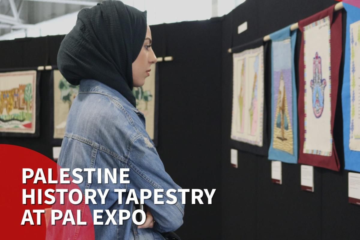 The Palestinian History Tapestry exhibited in full at