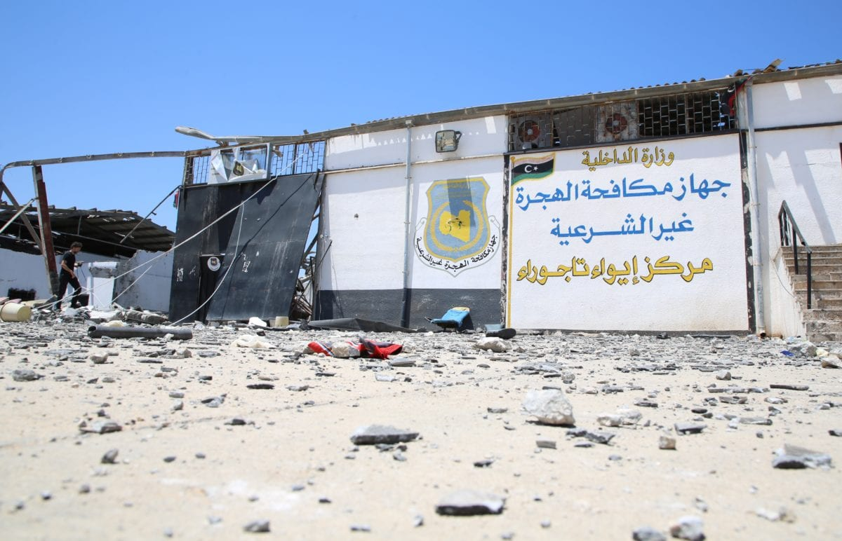 A view of the migrant shelter targeted by Haftar's forces in Tripoli, Libya on July 03, 2019. [Hazem Turkia - Anadolu Agency]