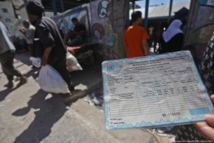 A UN refugee registration card. UNRWA needs $211 million in funding for 2019