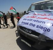 Gaza takes a stand against the siege