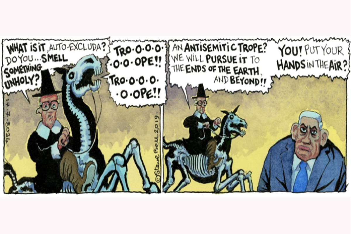 Cartoon strip by Steve Bell, which portrayed Israeli Prime Minister Benjamin Netanyahu in a negative light, was banned from being published by The Guardian