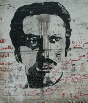 Graffiti tribute to Ghassan Kanafani in Palestine territory. [Wikipedia]