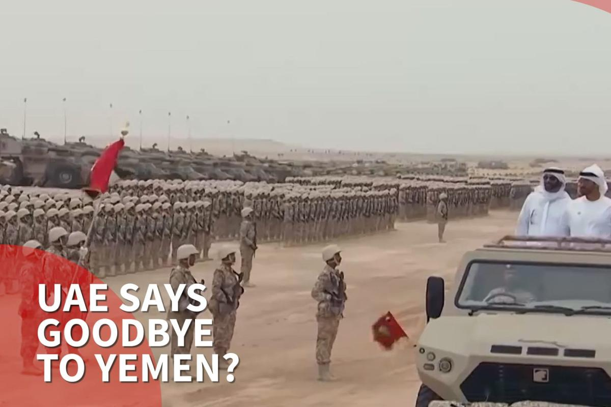The UAE's withdrawal from Yemen