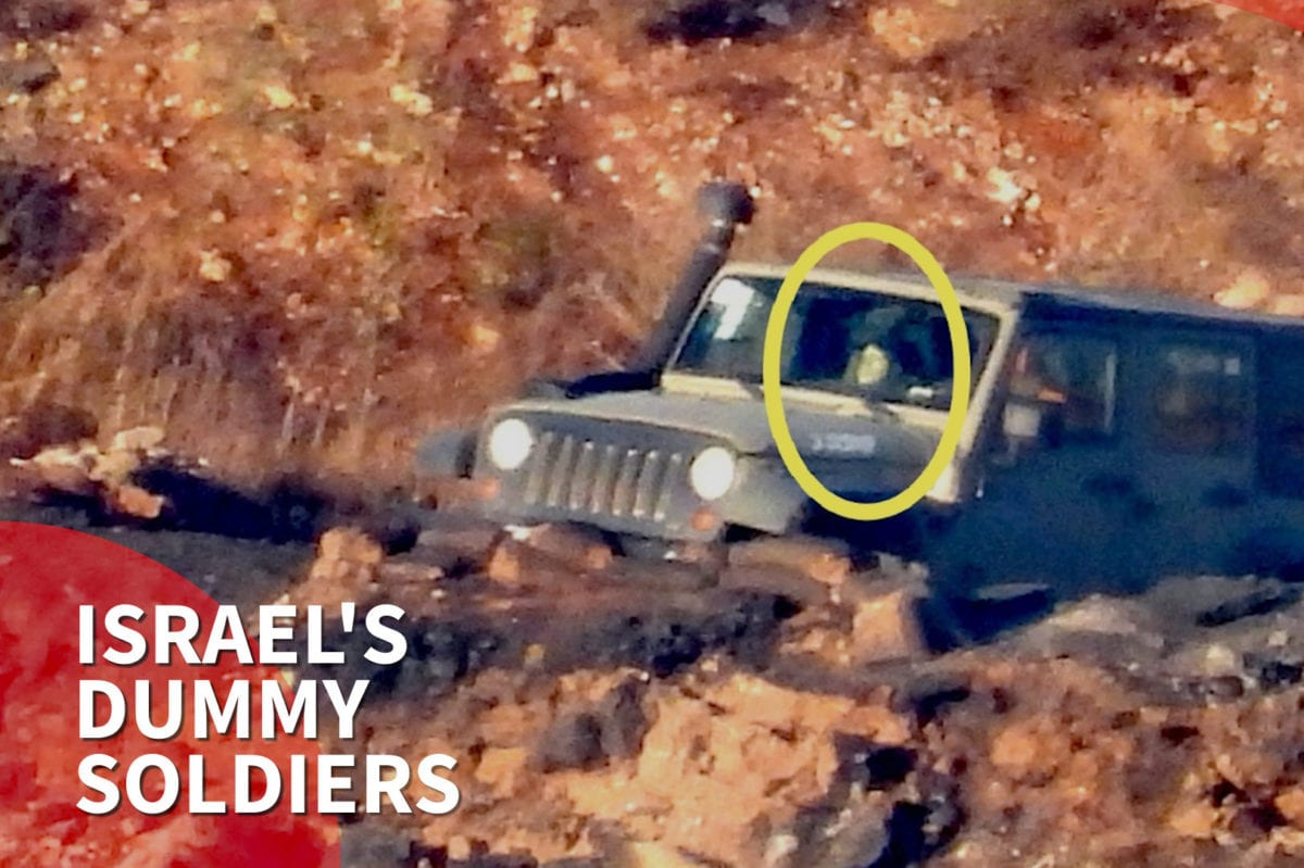 Israel deploys dummy soldiers on Lebanese border
