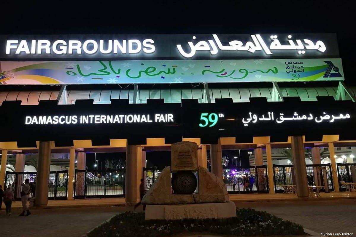 The 59th Damascus International Fair [Twitter]