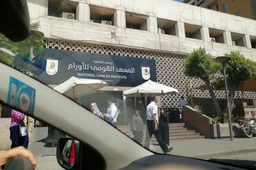 National cancer institute of Egypt [Wikipedia]