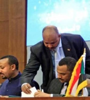Sudan National Umma Party criticises list of ministerial