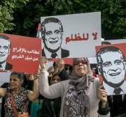 Tunisia party leader fined $6.5m