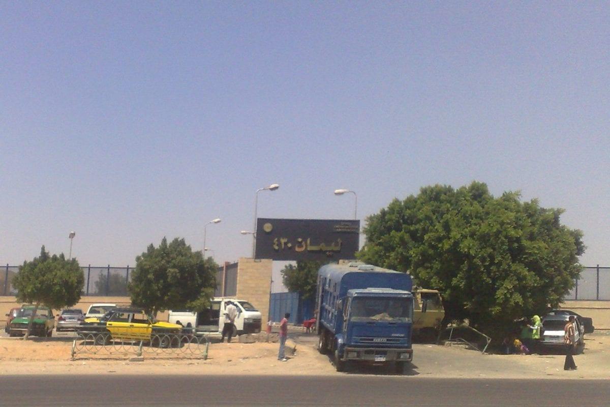 Natrun Valley's Prison in Egypt [Wikipedia]