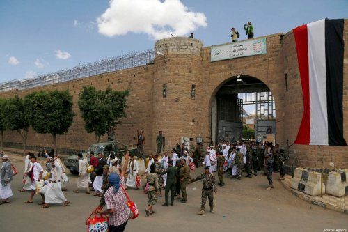 Detainees are being released at Central Prison in the Yemeni capital Sanaa, on 30 September, 2019 [Mohammed Hamoud/Anadolu Agency]