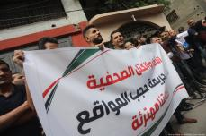 Journalists in Gaza protest against the PA's decision to block Palestinian news sites on 22 October 2019 [Mohammed Asad/Middle East Monitor]