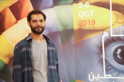 Palestine Cinema Days 2019 [Hamde Abu Rahma]