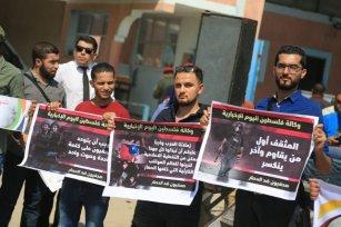 Gaza journalists protest Israel violations, siege on 3 October 2019 [Wafa Aludaini]