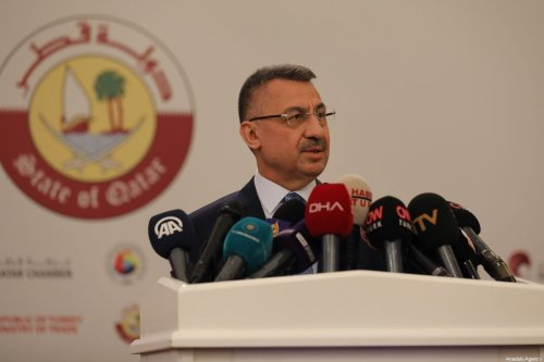 Turkish Vice President Fuat Oktay speaks during the Turkey - Qatar Business Forum in Ankara, Turkey on November 01, 2019. [Muhammed Yaylalı - Anadolu Agency]