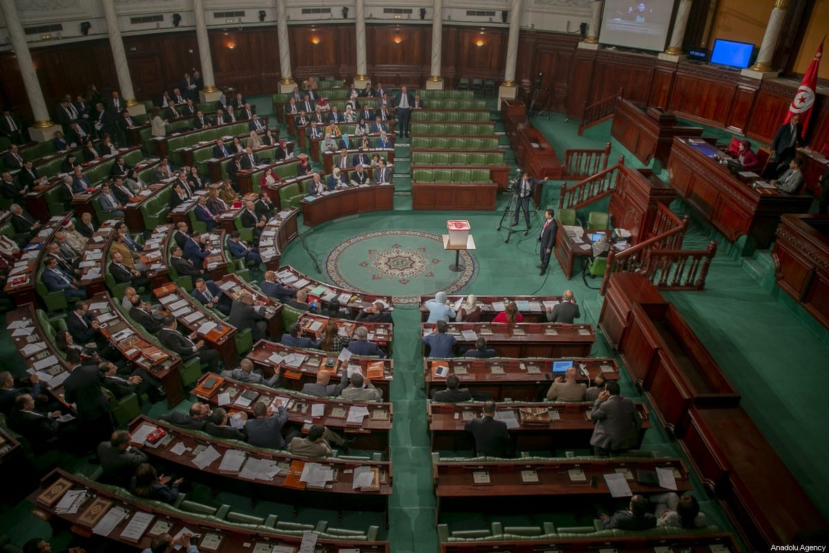 Tunisian Parliament holds a session in Tunis, Tunisia on 13 November 2019 [Yassine Gaidi/Anadolu Agency]