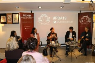 The Palestine Book Awards 2019 pre-launch event was held at the P21 Gallery in London on 31 October 2019 [Middle East Monitor]
