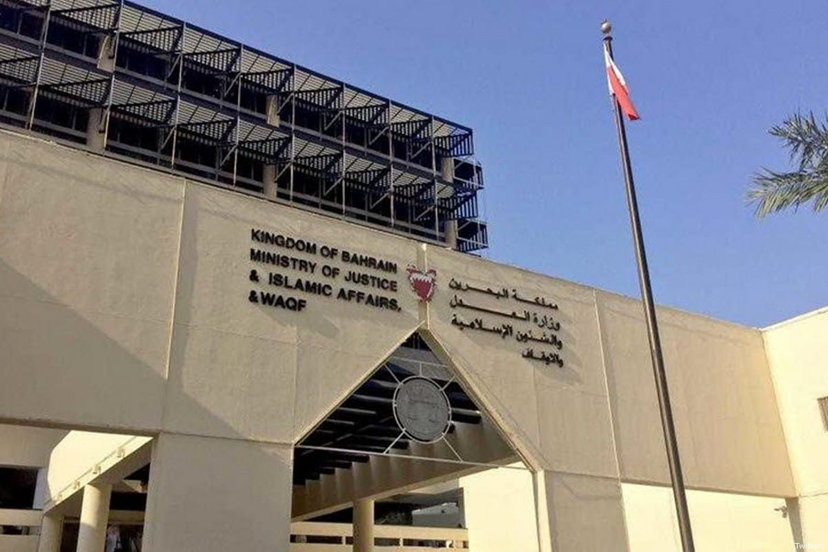 A court in Bahrain, 29 November 2019 [Twitter]