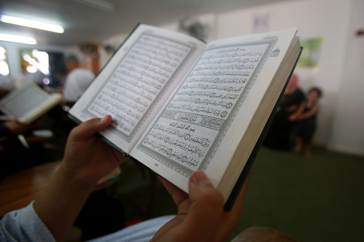 The Qur'an, Islam's sacred text