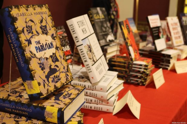 Some of the shortlisted books seen at the 8th annual Palestinian Book Awards in London, UK, on 1 November 2019 [Middle East Monitor]