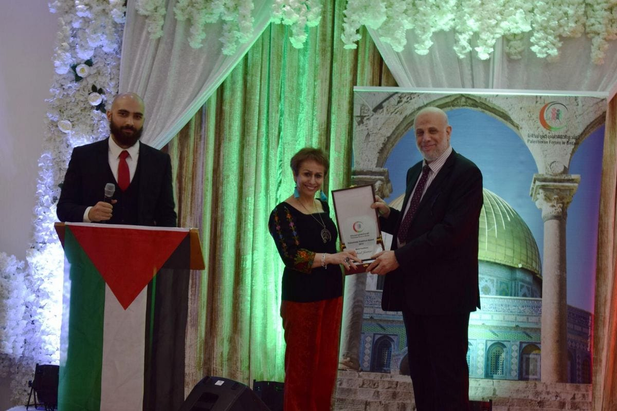 Palestinian Tradition Awards for the preservation of Palestinian heritage ceremony on 13 December 2019