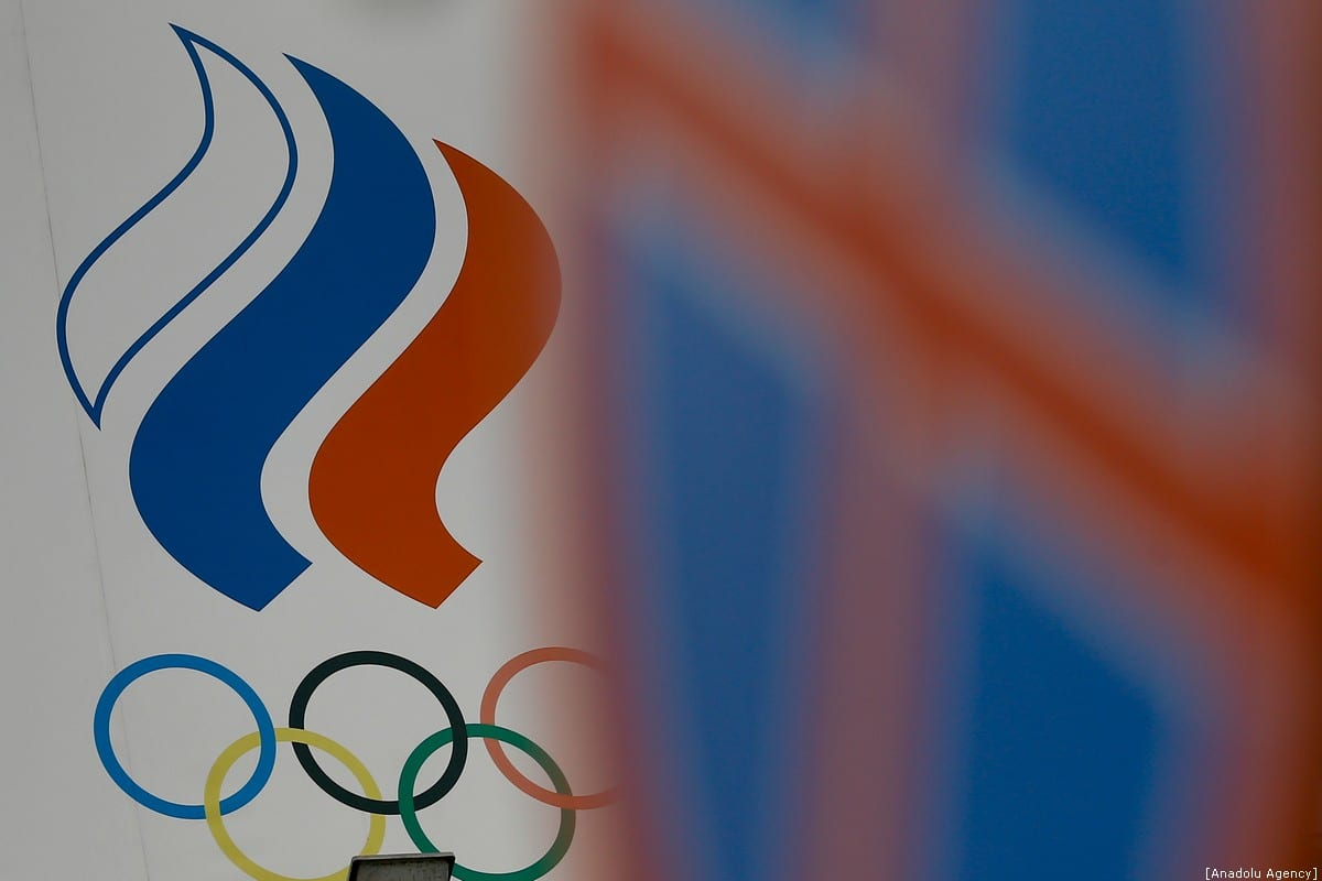 Olympic Committee building on 9 December, 2019 [Sefa Karacan/Anadolu Agency]