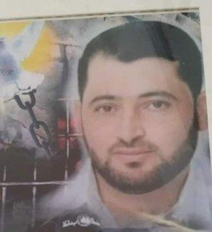 Palestinian prisoner in Israeli jails Bahaa Lahroub