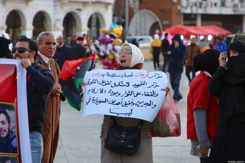 People gather to protest against military commander Khalifa Haftar in Tripoli, Libya on 3 January 2020 [Hazem Turkia/Anadolu Agency]