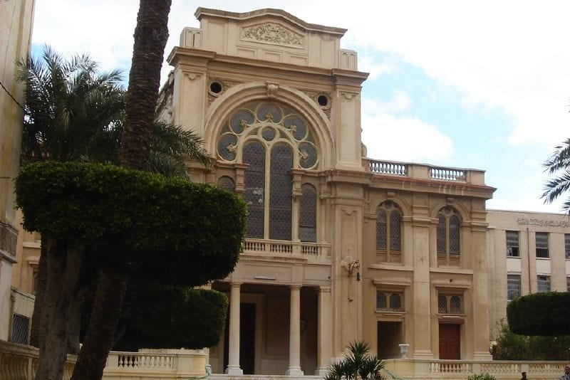 Eliyahu Hanavi Synagogue in Alexandria [Wikipedia]