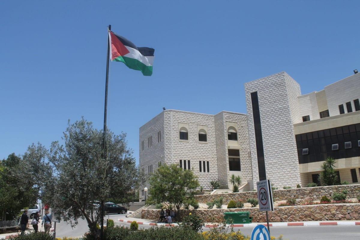 Birzeit University [Wikipedia]